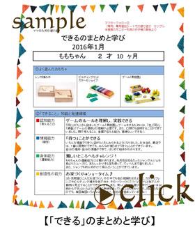 houkokuazu-2s