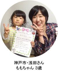 voice-azu2
